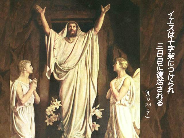 2014年04月14日の聖書の言葉