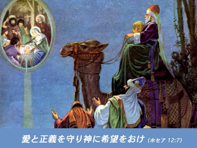 2014年12月08日の聖書の言葉