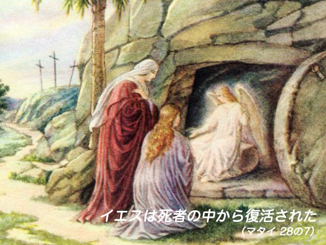 2017年04月17日の聖書の言葉