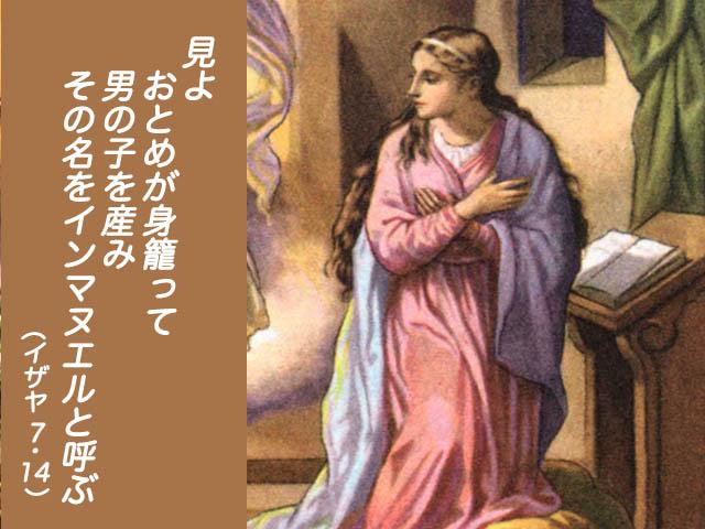 2017年05月08日の聖書の言葉