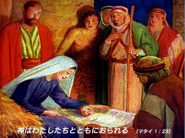 2017年12月18日の聖書の言葉