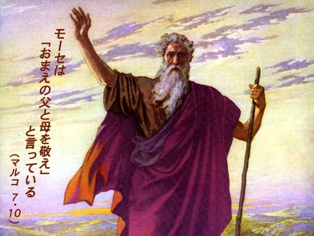 2018年10月08日の聖書の言葉