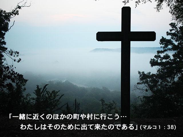 2021年02月07日の聖書の言葉