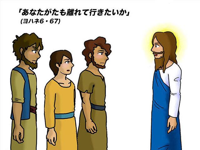 2021年08月21日の聖書の言葉