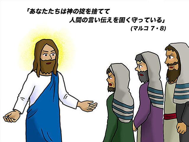2021年08月28日の聖書の言葉