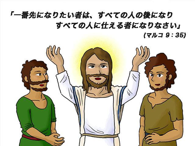 2021年09月18日の聖書の言葉